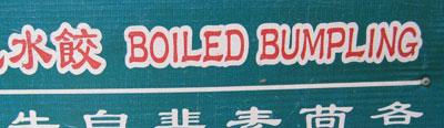 Is that the same as bumpkin?