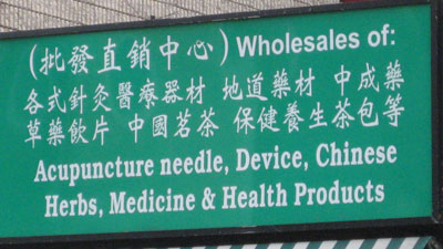 Better hurry, only one acupuncture needle and one device available.