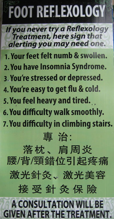 Foot Reflexology Sign - Chinatown, Toronto