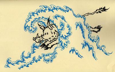 Tidal Boar